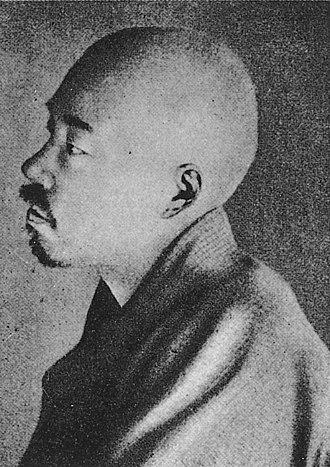 Masaoka Shiki - Masaoka Shiki
