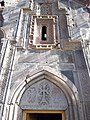 Mashtots Hayrapetats church, Garni 33.jpg