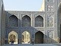 Masjed shah 2013 Isfahan 49.jpg