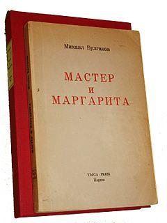 <i>The Master and Margarita</i> novel by Mikhail Bulgakov