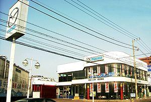 """Mazda_Car_dealership_Tokorozawa_Saitama"""