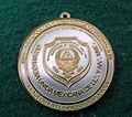 Medalla Grabada al Ácido.jpg
