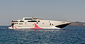 Megajet - SeaJets - Santorini - Greece - 04.jpg