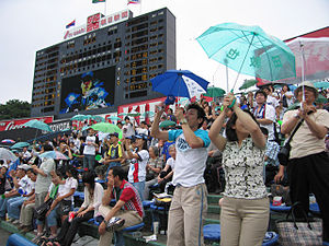 Meiji Jingu Stadium - Tokyo Yakult Swallows fans at the right field bleachers