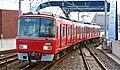 Meitetsu 3500 series 029.JPG