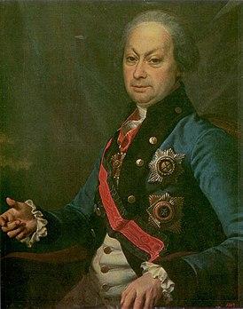 портрет работы Дмитрия Левицкого, вторая половина 1780-х – 1790-е гг.