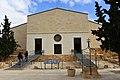 Memorial Church of Moses, Mount Nebo. Jordan.jpg