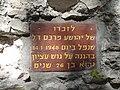 Memorial plaque to Joshua Marks in Hashofet River.JPG