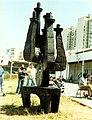 Menora Monument - panoramio.jpg