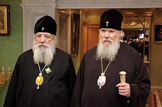 Patriarch Alexy II of Moscow - Patriarch Alexy II (right) and Metropolitan Laurus (left) in the residence of Patriarch of Moscow and All Russia in Peredelkino.