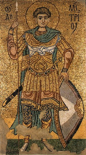 Early 12th-century Kievan mosaic depicting St. Demetrius. Michael of salonica.jpg