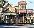 Mill Creek Cattle Co, Mentone, CA 7-2012 (7544577700).jpg