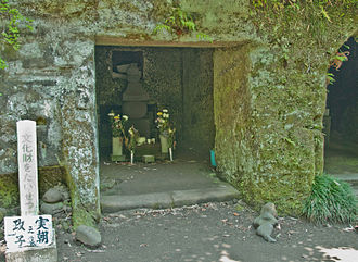 Minamoto no Sanetomo - Cenotaph honoring Sanetomo in Kamakura's Jufuku-ji's cemetery