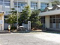 Minato elementaryschool (1).jpg