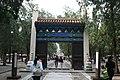 Ming Tombs (9864052366).jpg