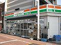 Minna-no-ichiba adachi-senju-1chome branch 20100125.jpg