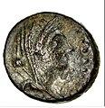 Minted coin of Adana - 250 BC.jpg