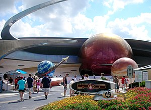 Mission: Space - Mission: Space in the Future World section of Epcot.