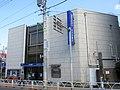 Mizuho Bank Chitose-Funabashi Branch.jpg