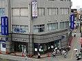 Mizuho Bank Hino-Ekimae Branch.jpg