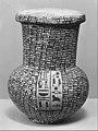 Model Vase Inscribed for Nebseny, FIrst Prophet of Onuris MET 123392.jpg