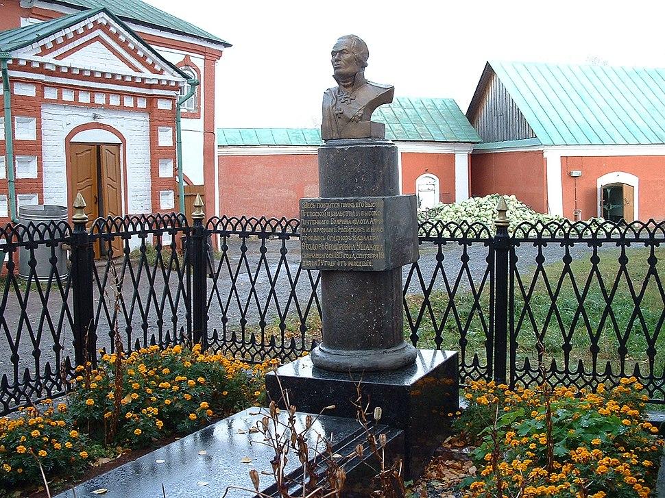 Mogila Ushakov F F