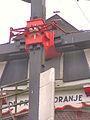 Molen De Prins van Oranje, Bredevoort askop (2).jpg