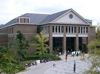 Momoyama Gakuin University - Momoyama Gakuin University