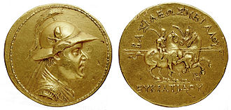 Gold - Gold coin of Eucratides I (171–145 BC), one of the Hellenistic rulers of ancient Ai-Khanoum. This is the largest known gold coin minted in antiquity (169,20 g; 58 mm).