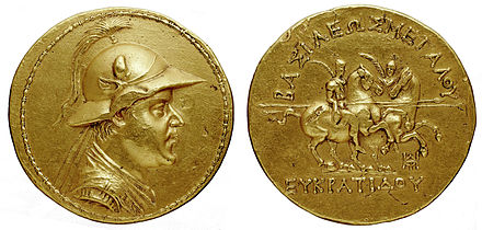 Gold coin of Eucratides I (171-145 BC), one of the Hellenistic rulers of ancient Ai-Khanoum. This is the largest known gold coin minted in antiquity (169,20 g; 58 mm). Monnaie de Bactriane, Eucratide I, 2 faces.jpg