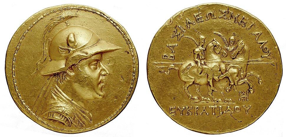 Monnaie de Bactriane, Eucratide I, 2 faces