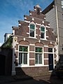 Monnickendam - Noordeinde 3.jpg