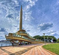 Monumen Alaf Baru, Putrajaya (7996211539).jpg