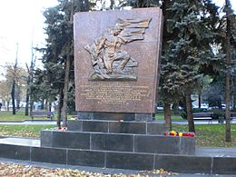 Monument to Ruben Ibarruri in Volgograd.JPG