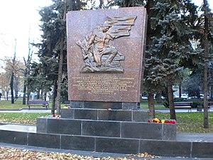 Rubén Ruiz Ibárruri - Ibárruri's memorial in Volgograd.