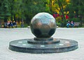 Monument to the soccer ball Kharkiv.jpg