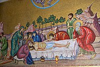 Mosaic of the Unction (2666976195).jpg