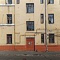 Moscow, Medovy Lane 8 July 2009 03.jpg