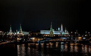 Moscow._The_Kremlin