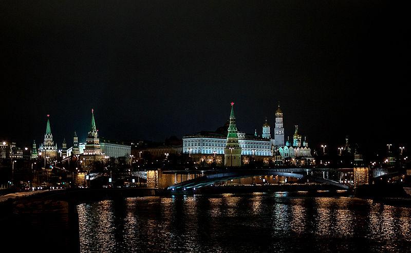 Moscow. The Kremlin.jpg