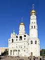 MoscowKremlin IvanGreatBellTower S54.jpg