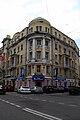 Moscow Malaya Dmitrovka Street 3-10.jpg