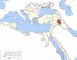 Mosul Eyalet, Ottoman Empire (1609)-ar.png