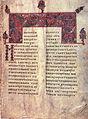 Mstislavovo Evangelie.jpg