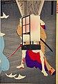 NDL-DC 1301529 01-Tsukioka Yoshitoshi-新撰東錦絵 佐野次郎左衛門の話-明治19-crd.jpg