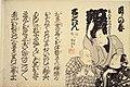 NDL-DC 1303404-Utagawa Kuniyoshi-酉りの春しんきいつけんとり三ごくけん-crd.jpg