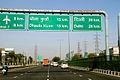 NH11 National Highway Haryana India Road Network March 2015.jpg