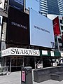 NYC Central Theatre Swarovski.jpg