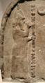 Nabonidus cropped.png
