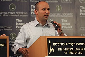 Naftali Bennett - Bennett at the pre-election foreign-policy debate at the Hebrew University of Jerusalem, 8 January 2013